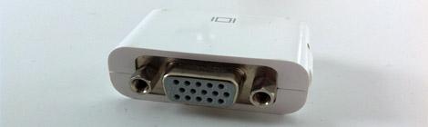 Mit einem DVI auf VGA Adapter lässt sich der MacMini zum Start ohne Bildschirm überlisten
